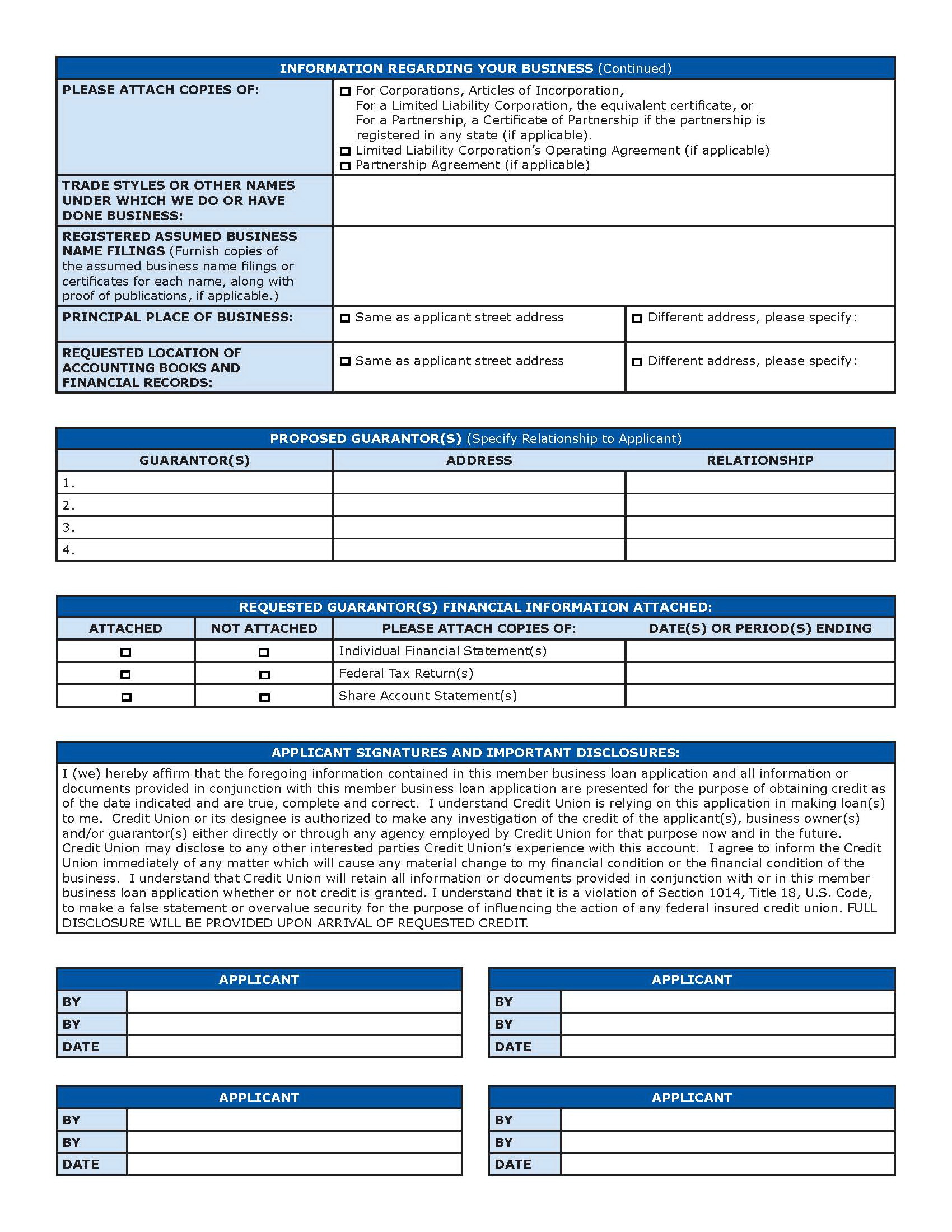 Quicken Loans Internship Application
