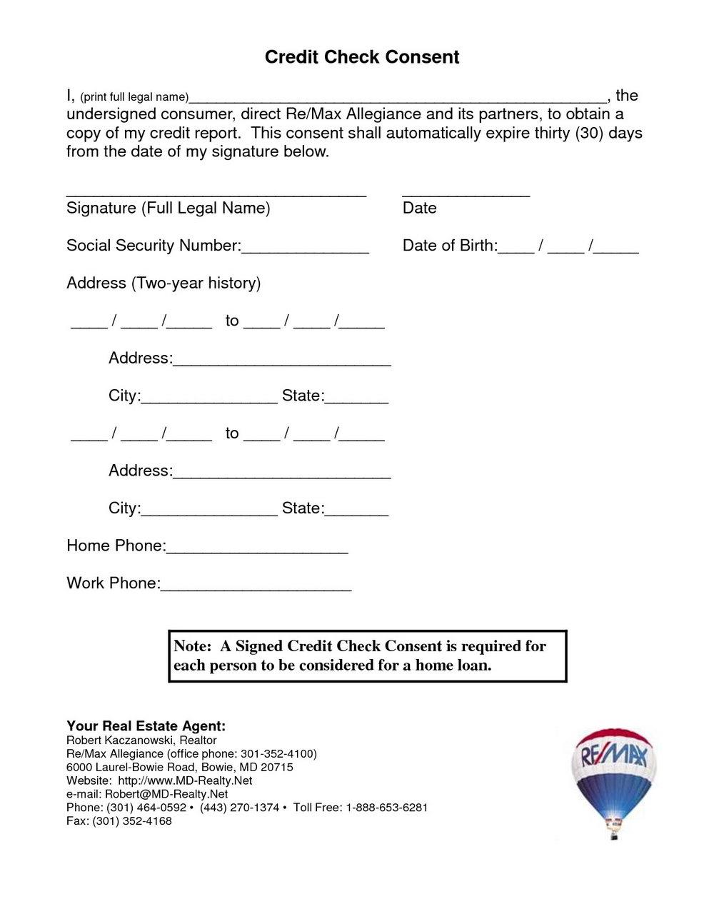 Quicken Loans Online Job Application