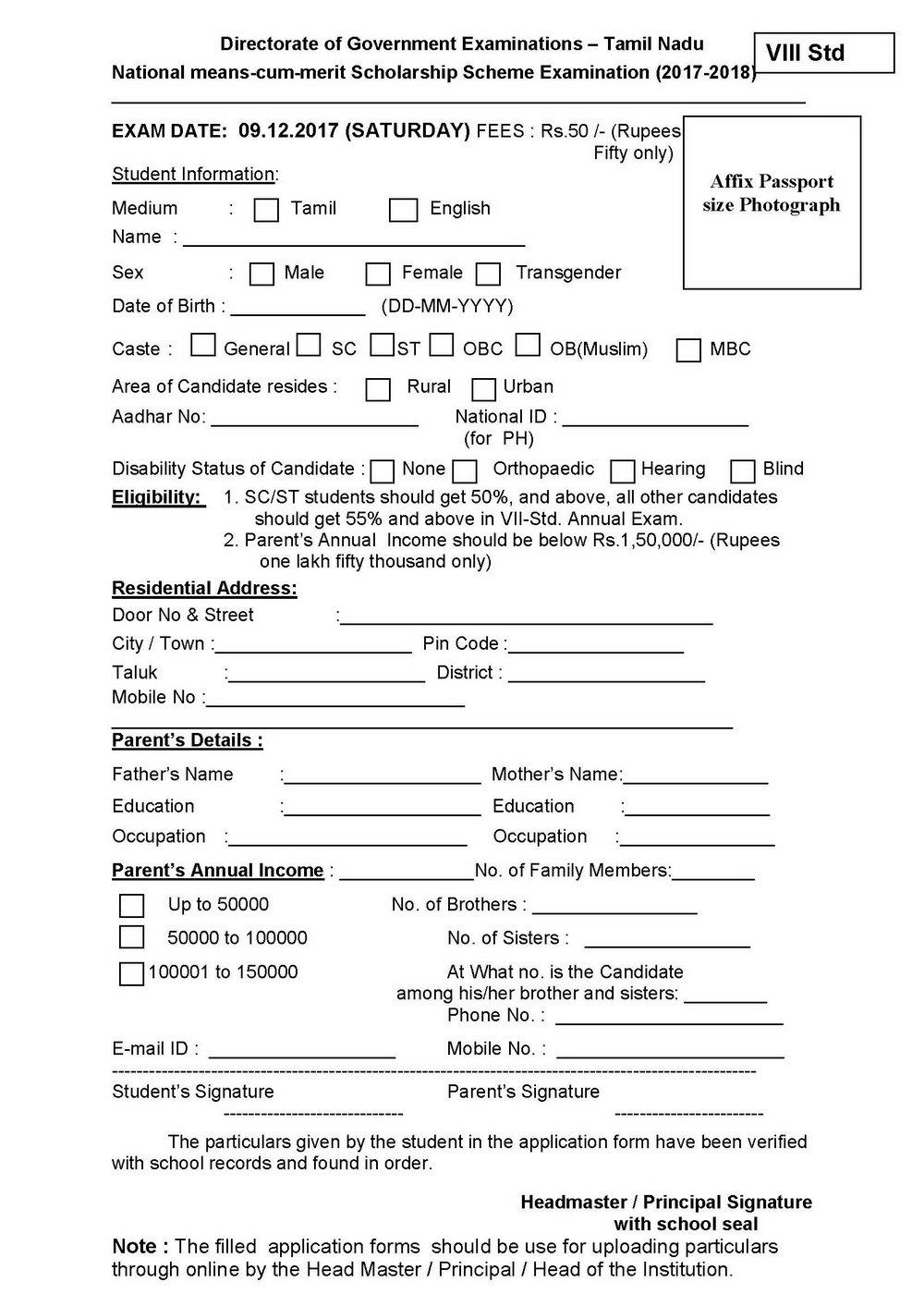 Ssi Application Form Download Tamilnadu
