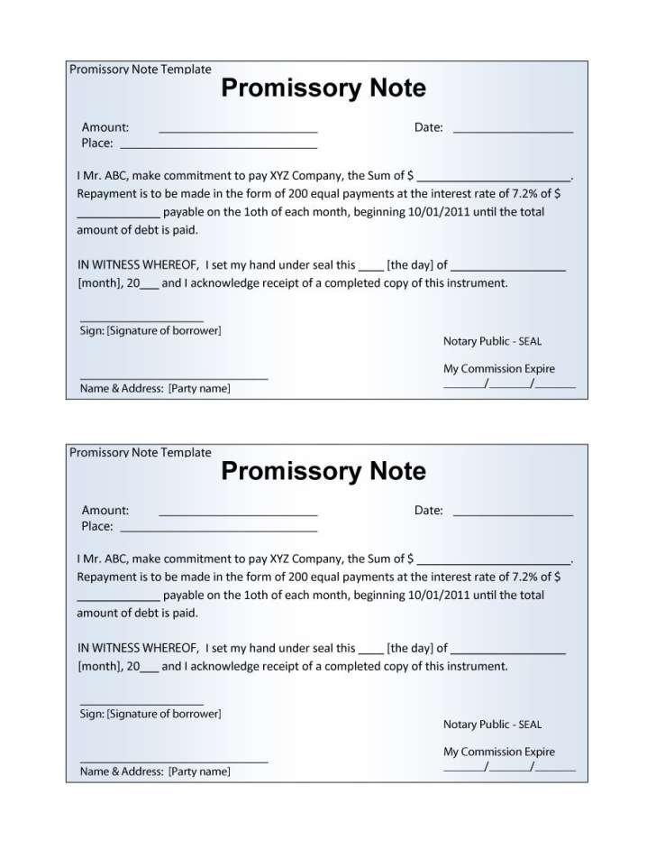 Interest Free Promissory Note Form