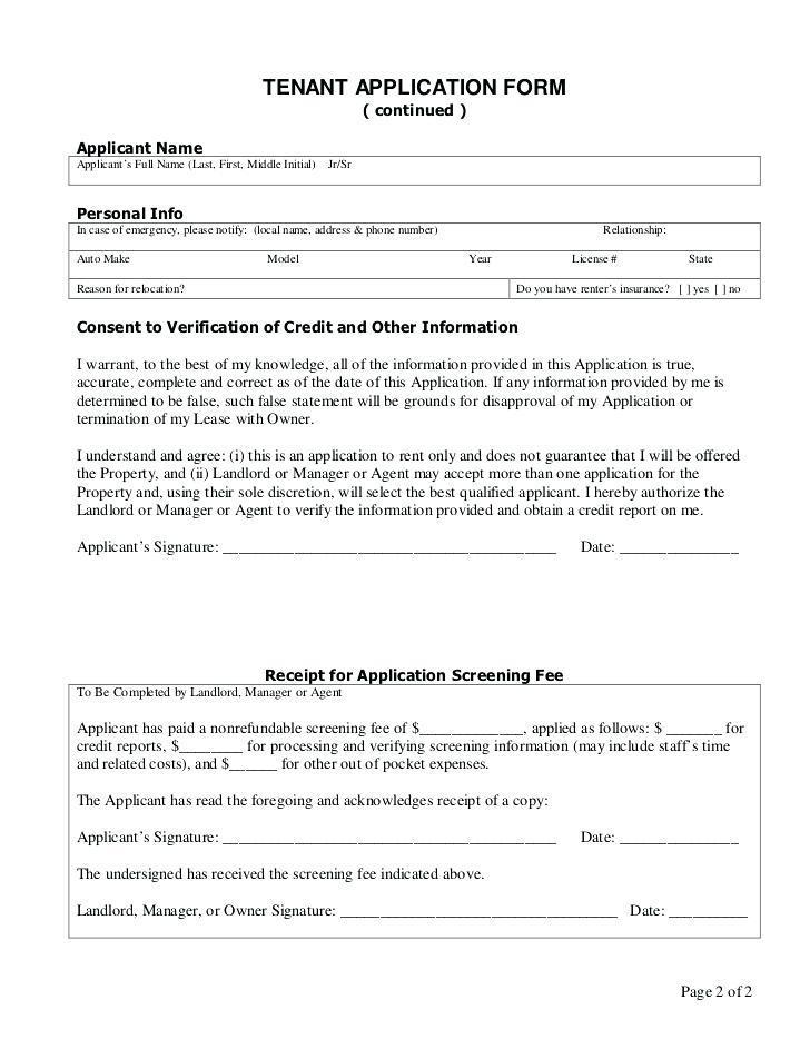 Rental Application Form Ny