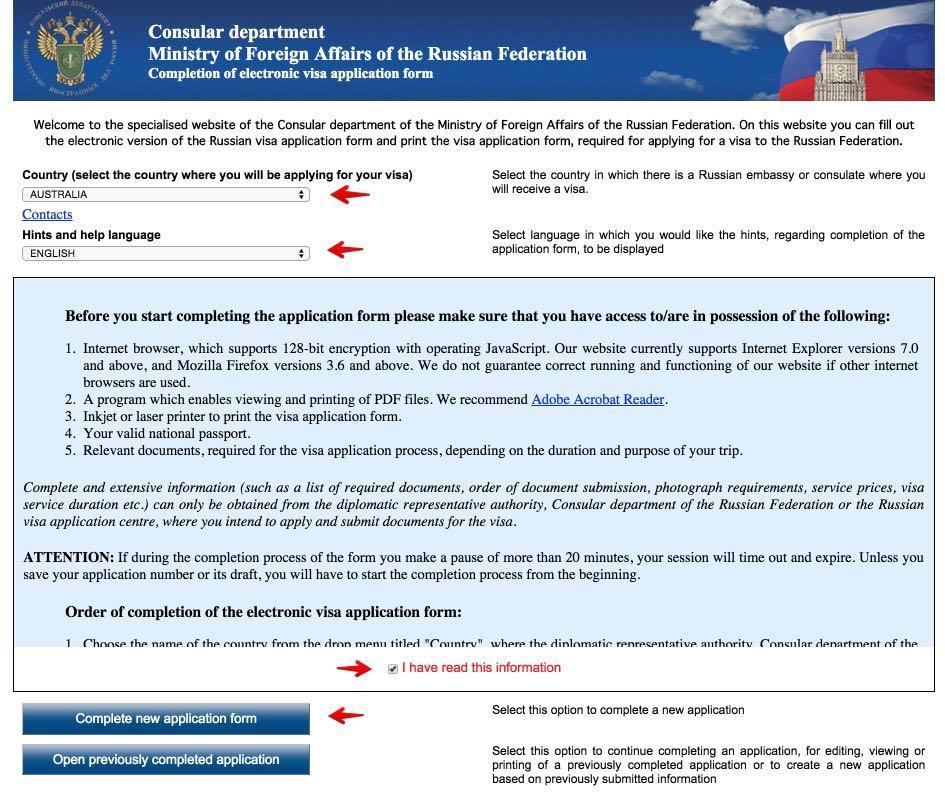 Russian Visa Application Form Canada