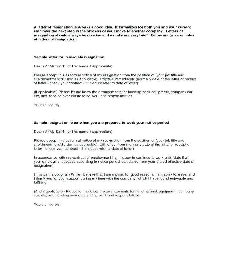 Commercial Hvac Preventive Maintenance Forms