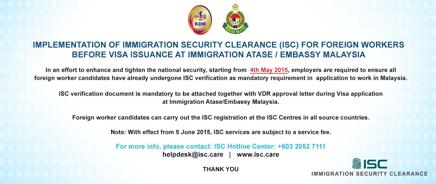 Nepal Visa Application Form Qatar Universal Network