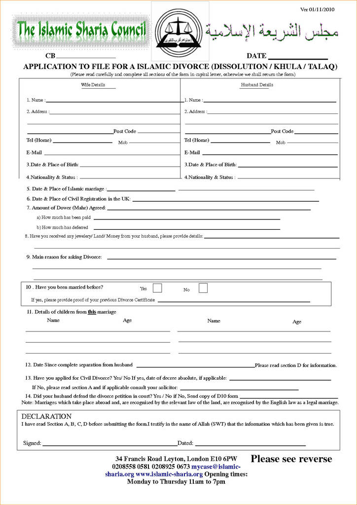 Oklahoma Divorce Forms Uncontested Unique Texas Divorce Decree Template Elegant Colorful Divorce Notice Format