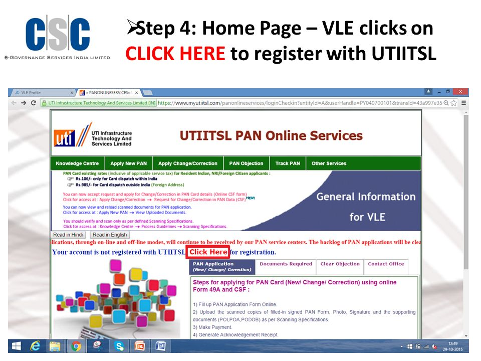 Online Csc Registration Form Process Flow
