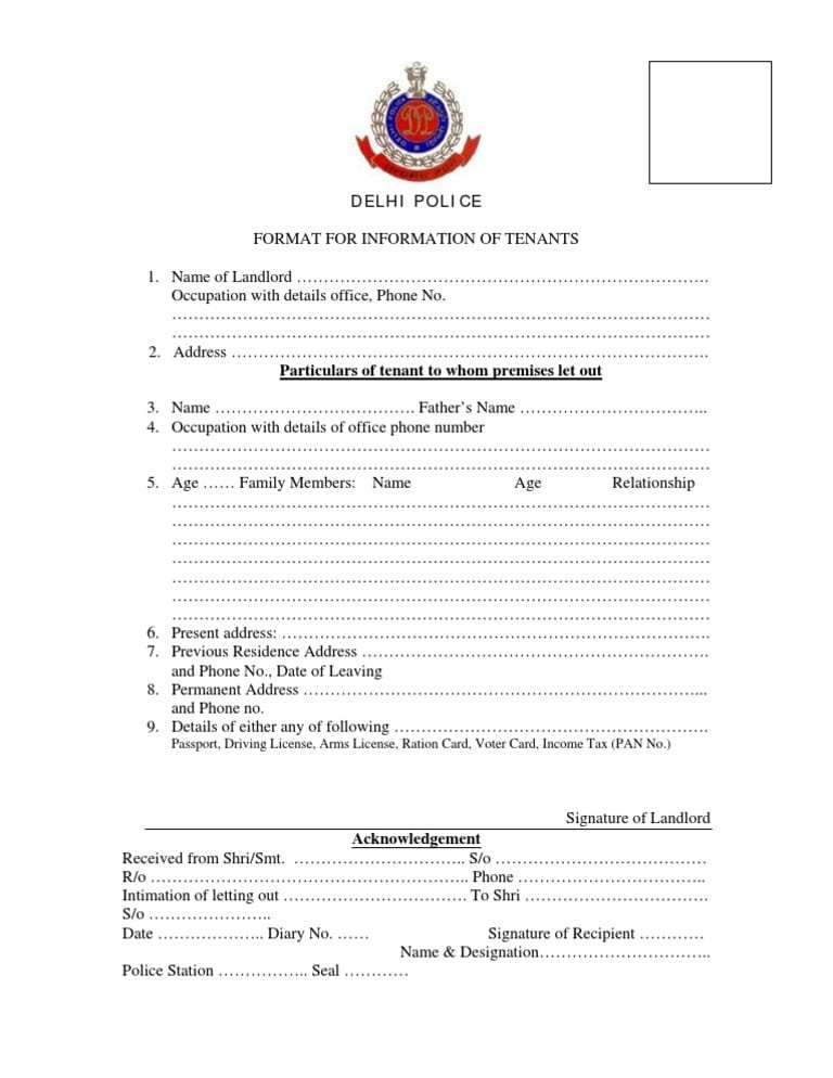 Tenant Verification Form Punjab Police Mohali Pdf