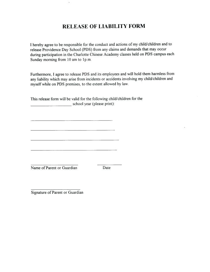 Yoga Class Waiver Form Template